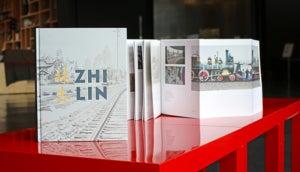 Zhi LIN catalogue, available at TAM Store.