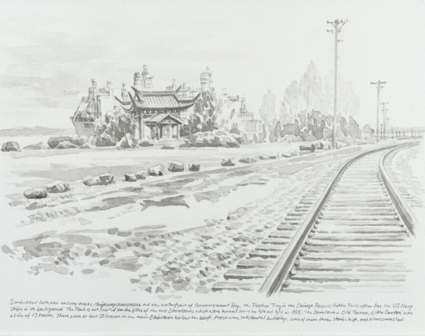 Zhi Lin, Chinese Reconciliation Park (detail), 2017. Chinese ink on paper, 8¾ × 12 inches. Courtesy of the artist and Koplin Del Rio Gallery, Seattle.